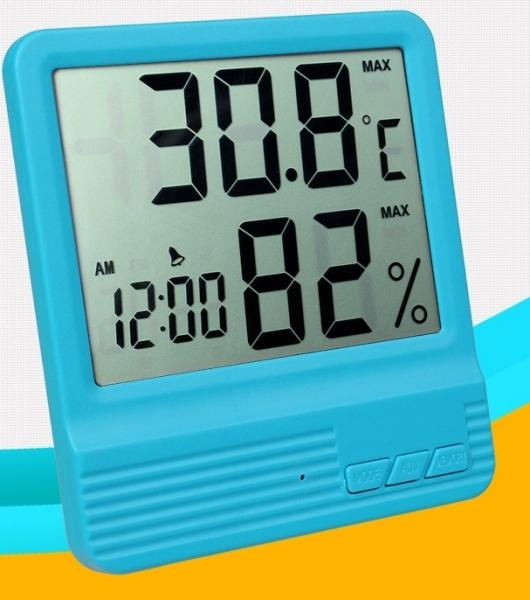 Termometru Camera Copii Bleu 3